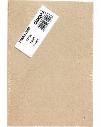 Zarf 17cm x 25cm (50'li Paket)